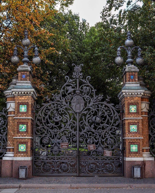 Ворота в парке КВ-34-10